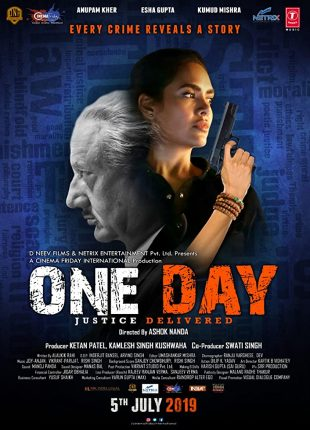 فيلم One Day Justice Delivered